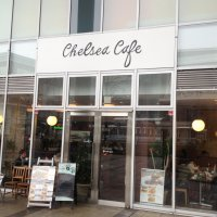 チェルシーカフェ たまプラーザテラス店