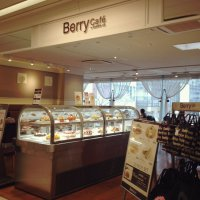Berry cafe たまプラーザ店