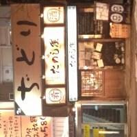 居酒屋 ぢどり 札幌の口コミ