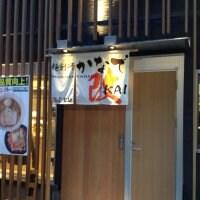 麺総研 かなで 改 KAI
