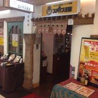 スパイス王国 HEPナビオ店