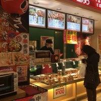 鳥ぷろ ららぽーとTOKYO-BAY店