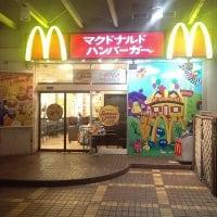マクドナルド 上永谷イトーヨーカドー店