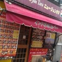 New Jun Tara ニュージュンタラ 十条店の口コミ