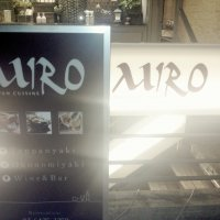Teppan Cuisine&Okonomiyaki MIRO