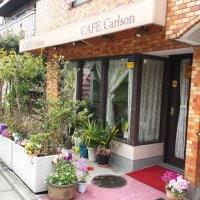 CAFE Carlson 大井町