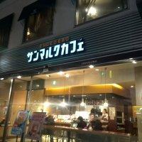 サンマルクカフェ 大阪堂島店