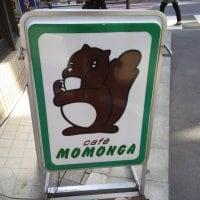 cafe MOMONGA モモンガ 池袋
