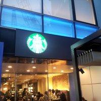 スターバックスコーヒー 新宿新南口店