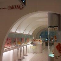タカノフルーツパーラー 新宿高島屋店
