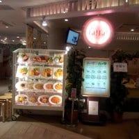 Cafe Est!Est!カフェ エストエスト 新宿ミロード店