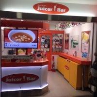 juicer bar 名駅太閤通北口店