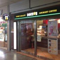 ドトールコーヒーショップ 名古屋新幹線通り店