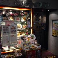 銀座ライオン 名駅店