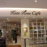 Kate Rose Cafe ケイトローズカフェ
