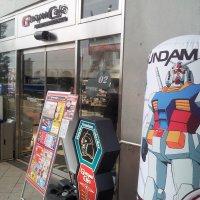 GUNDAM Cafe ガンダムカフェ ダイバーシティ東京プラザ店