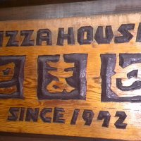 PIZZA HOUSE とまと 豊中