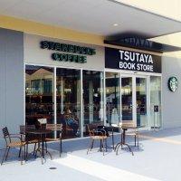 スターバックスコーヒー させぼ五番街店