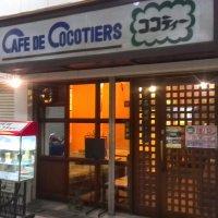 CAFE DE COCOTIERS ココティー 豊中