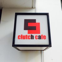DJ Bar clutch cafe 平塚