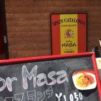 スペインカタルーニャ料理 セニョール Masa 銀座