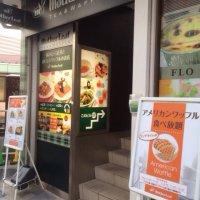 マザーリーフ 東武練馬店