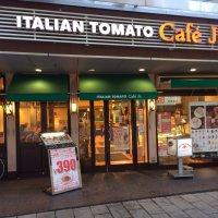 イタリアントマトカフェジュニア 松本店