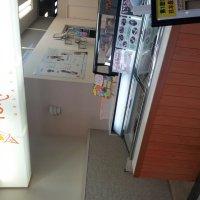 GELATO TORINO ジェラート トリノ 武生楽市店