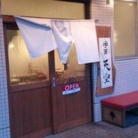 らー麺 つけ麺 天空 松江の口コミ