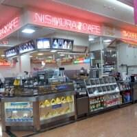 ニシムラカフェ エルパ店