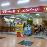 マクドナルド 福井大和田アピタ店