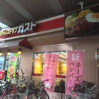 ガスト 阪急岡町駅前店