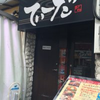 琉球梅酒Dining てぃーだ 新宿西口店