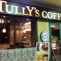 タリーズコーヒー 福井ベル店