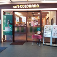 カフェ コロラド 福井駅店の口コミ