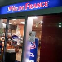 VIE DE FRANCE 福井駅店