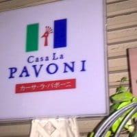 Casa La PAVONI カーサ・ラ・パボーニの口コミ