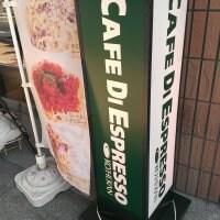 CAFE DI ESPRESSO 珈琲館 なんば店