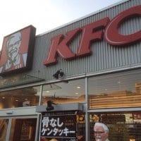 ケンタッキーフライドチキン 東武練馬駅前店