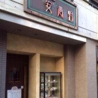 中国料理 安曇野 東武練馬