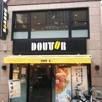 ドトールコーヒーショップ 久我山店