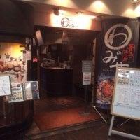 青森の台所 わのみせ 東武百貨店池袋店