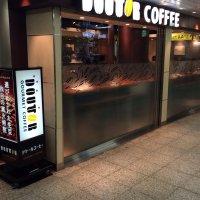 ドトールコーヒーショップ 都営五反田店