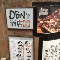 居酒屋 DEN's 酒店 鶴亀