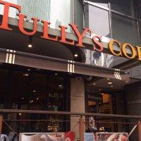タリーズコーヒー 五反田東店