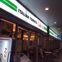 イタリアントマトカフェジュニア イオン板橋店