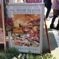 TEA HOUSE hyphen ハイフン 自由が丘