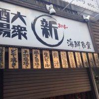 大衆酒場 海鮮食堂 まるしん 心斎橋