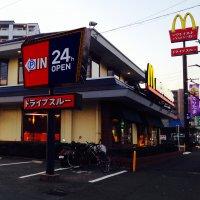 マクドナルド 筑紫通り店