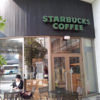 スターバックスコーヒー 金沢フォーラス店